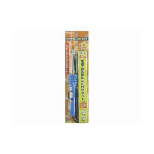 白光/HAKKO はんだこてBLUE40Wセット FX511-01