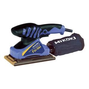 HiKOKI(日立工機) オービタルサンダー FSV10SA|diy-tool