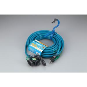 ハタヤ/HATAYA FX延長コード 屋外用 グレーブルー   FX-203K-B|diy-tool