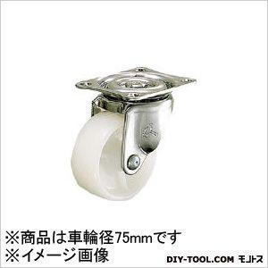 ハンマー G型自在ナイロン車75mm 420G...の関連商品3