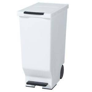 平和工業 ごみ箱スライドペダルペール45L ブラック 約幅26×奥行44.5×高さ58(cm) 24...