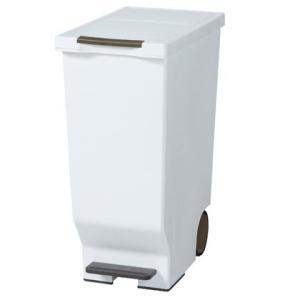 平和工業 ごみ箱スライドペダルペール45L ブラウン 約幅26×奥行44.5×高さ58(cm) 24...
