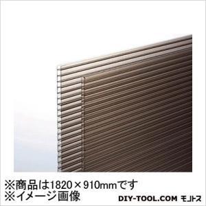 光 ポリカ中空ボードスモーク4mm1820X910 ブラウンスモーク 1820×910×4mm KTP1894W2|diy-tool