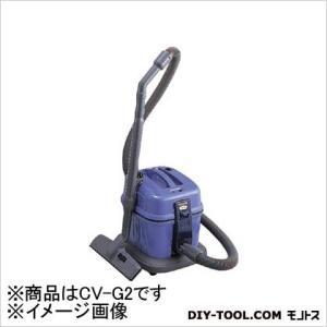 日立 業務用掃除機 CV-G2 業務用掃除機(乾式) C10045 C20249 C301713|diy-tool