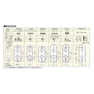 日中製作所 各社対応レバーハンドル シルバー NP-38D1-ML-SLの商品画像|ナビ