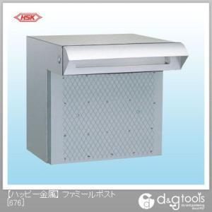 ハッピー金属 ファミールポスト(ステンレスポスト)ポスト口一体型   676 diy-tool