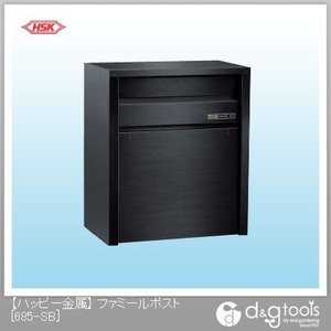ハッピー金属 ファミールポスト(ステンレスポスト)   685-SB diy-tool