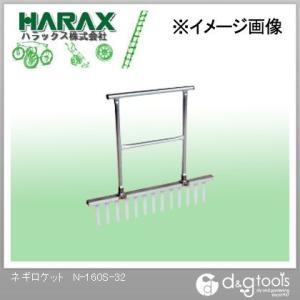 ハラックス/HARAX ネギロケット長ネギ定植...の関連商品3