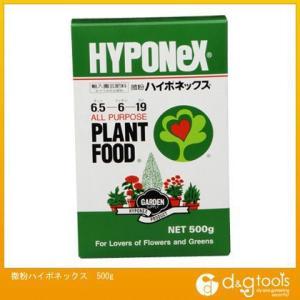 ハイポネックス 微粉 500gの関連商品3
