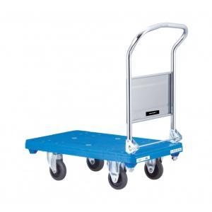 花岡車輌 プラスチック台車※折り畳み式  510×805 UPH-LSC|diy-tool