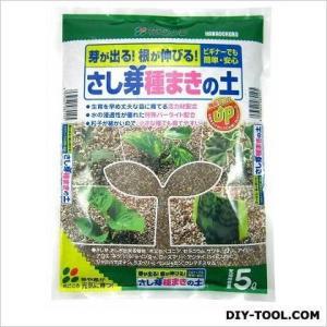 花ごころ さし芽種まきの土 5L|diy-tool