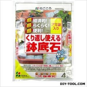 花ごころ くり返し使える鉢底石 網袋4|diy-tool