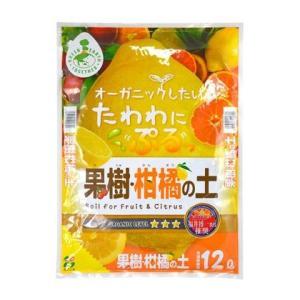 花ごころ GET果樹・柑橘の土 12L|diy-tool