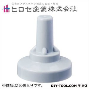 ヒロセ産業 サビヤーズ(折板屋根用)ボルトキャップ グレー 8mm(5/16)用 Lサイズ 49584 150個|diy-tool