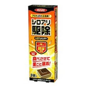 【特徴】 食べさせて巣ごと駆除するシロアリ駆除剤です。 有効成分は昆虫にだけ作用するので、人畜に安全...