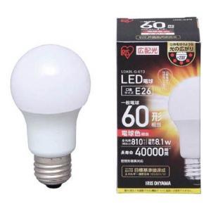 IRIS LED電球 広配光 電球色60形相当...の関連商品9