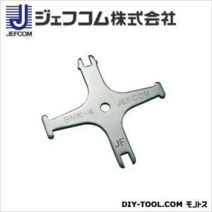 デンサン 盤用マルチキー(配電盤、分電盤用合鍵)   BMK-4