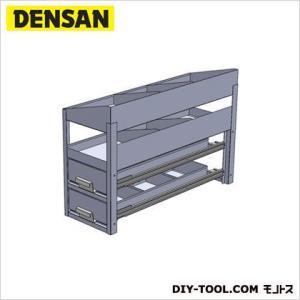デンサン システムキャビネットサイド棚(右用) ・サイズ:幅330×奥行950×高さ640mm SCT-S01R|diy-tool