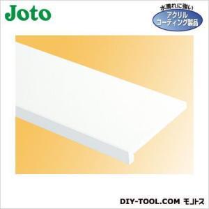 JOTO 樹脂製開口枠 ホワイト 126×24×2,200mm SP-1224H-L22-WT 2枚 diy-tool
