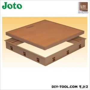 JOTO 高気密床下点検口 ミディアムブラウン 554×404×77.5mm SPF-R4560F12-MB diy-tool