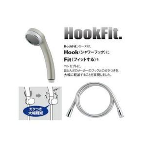 カクダイ(KAKUDAI) シャワーホースセット パールシルバー 366-210-PS 1