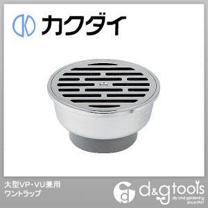 カクダイ(KAKUDAI) 大型VP・VU兼用ワントラップ 4227-125×75 1