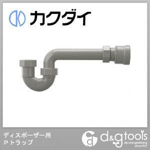 カクダイ(KAKUDAI) ディスポーザー用Pトラップ 4551P 0