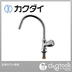 カクダイ(KAKUDAI) 立形スワン水栓 700-803-13