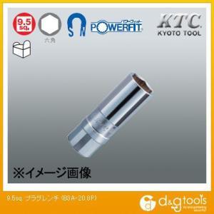 KTC KTC9.5sq.プラグレンチ20.8mm B3A-20.8Pの商品画像|ナビ