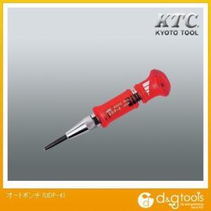 KTC KTCオートポンチ UDP-4 1