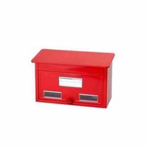 ケイジーワイ工業 サントミ郵政型ポスト レッド 39.7×24.5×19.1cm CY-20 diy-tool