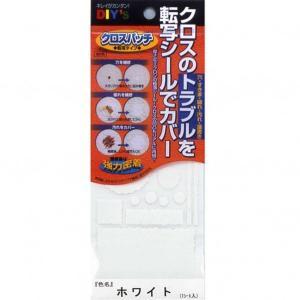 建築の友 クロスパッチ転写タイプ ホワイト W80×L200×H2mm(1セット) CP-T1
