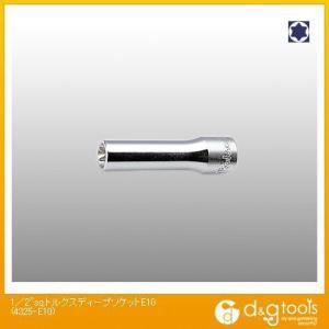 コーケン 1/2sq.トルクスディープソケット E10 4325-E10 0