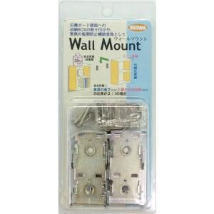 SOWA 石膏ボード用金具 ウォールマウント 32025|diy-tool