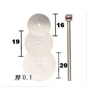 プロクソン/proxxon ミニルーター用小径丸のこ刃3種セットミニルーター用先端ビット 28830|diy-tool