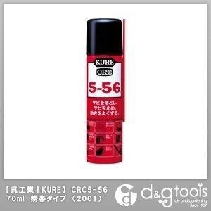 呉工業 CRC5-56 70ml 携帯タイプ   2001