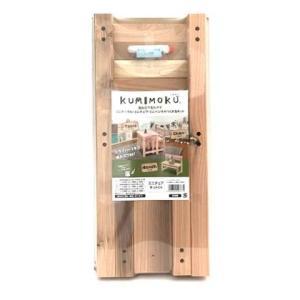 kumimoku kumimokuミニチェアーキット DX 280×260×500mm ミニチェアー kumimoku 1個|diy-tool|03