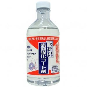 家庭化学工業 コンクリート表面強化コート剤 500g  3591490500