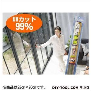 リンテックコマース 透明断熱フィルム クリアー 92cmX90cm IR-05M|diy-tool