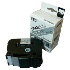 マックス MAXラベルプリンタビーポップミニ36mm幅テープ つや消し銀地黒字 36mm幅 LML536BM 1個