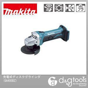 マキタ/makita 14.4V充電式ディスクグラインダ※本体のみ/バッテリ・充電器別売 GA400DZ diy-tool