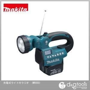 マキタ/makita 充電式ライト付ラジオ※本体のみ/バッテリ・充電器別売 MR050|diy-tool