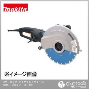 マキタ/makita カッタ(ダイヤモンドホイール別売) 4112SP|diy-tool