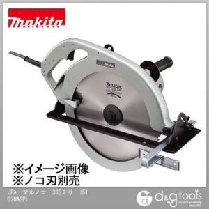 マキタ/makita JPAマルノコ 5103NASP|diy-tool