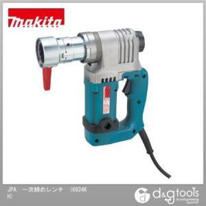 マキタ/makita 一次締めレンチ 6924KH|diy-tool