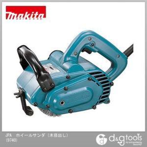 マキタ/makita JPAホイールサンダ 9740 diy-tool