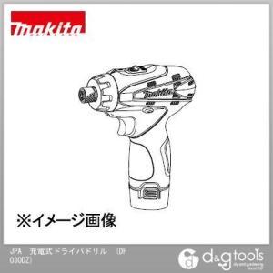 マキタ/makita JPA充電式ドライバドリル[本体のみ/バッテリ・充電器別売]   DF030DZ|diy-tool
