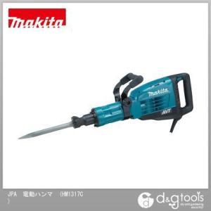 マキタ/makita JPA電動ハンマ HM1317C|diy-tool
