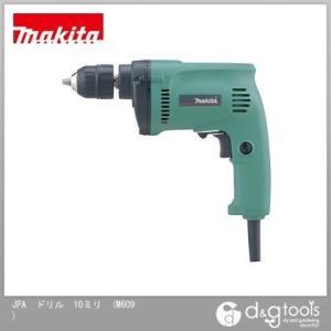 マキタ/makita JPA電気ドリル 10ミリ M609|diy-tool
