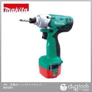 マキタ JPA 充電式インパクトドライバ  バッテリー&充電器付き   M694DWX diy-tool